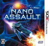 3DS 奈米突擊隊(日版‧日本機專用)