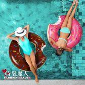 游泳圈大人兒童網紅加厚水上充氣救生圈成人坐騎坐圈泳圈 全店88折特惠