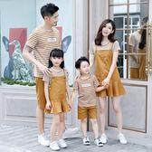 親子裝春裝加大尺碼新款潮洋氣母女連衣裙母子套裝一家三口四口夏季裝   任選一件享八折