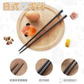 合金日式筷子10雙套裝餐具壽司尖頭快子長防滑家庭裝日本家用 東京衣秀
