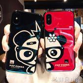 蘋果手機殼 蘋果7plus手機殼小熊iPhone6s掛繩防摔套8plus潮牌硅膠軟殼情侶x     非凡小鋪