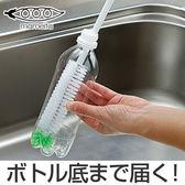 [霜兔小舖] 日本 MAMEITA slim細長瓶刷 洗瓶刷