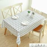 桌布 防水書桌防燙桌墊防油免洗桌布