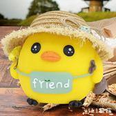 兒童雞存錢罐創意儲蓄罐大號儲錢罐可愛防摔成人個性男孩女孩卡通LR4288【viki菈菈】