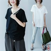 大尺碼女V領打底衫純色短袖上衣加肥露肩寬鬆正韓T恤 週年慶降價