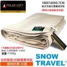 [SNOWTRAVEL]SW-550G(...