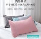 枕巾純棉一對裝家用簡約高檔歐式紗布枕頭巾...