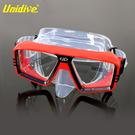 Unidive 雙片面鏡WM-7202 / 城市綠洲 (蛙鏡、浮潛、潛水、戲水、泳鏡、呼吸管)