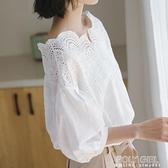 白色襯衫女夏短袖學生韓版寬鬆露肩一字肩上衣襯衣女設計感刺繡 poly girl