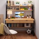 電腦/筆電桌 電腦桌台式簡約家用書桌書架...