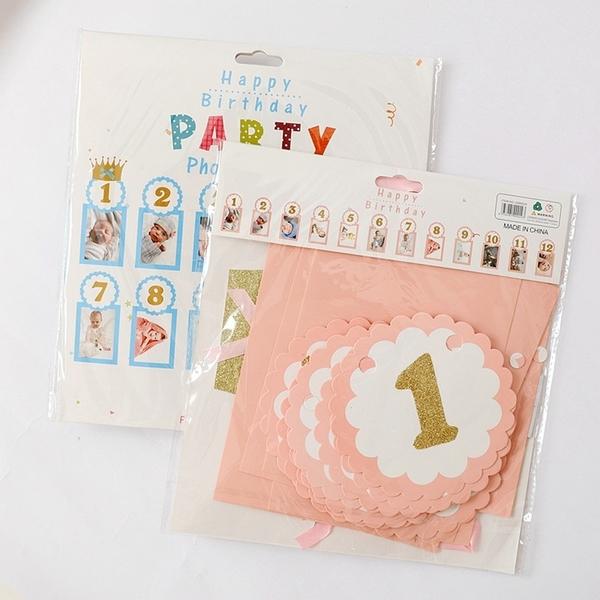 【韓風童品】照片橫幅 寶寶生日相框裝飾 創意派對裝飾相框 生日相框 拍照背景相框