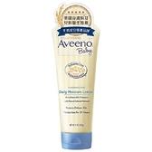 Aveeno 艾惟諾嬰兒燕麥保濕乳(227g)
