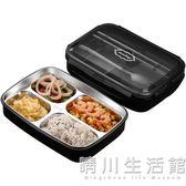 304不銹鋼保溫飯盒便當盒快餐盤分格學生帶蓋韓國食堂簡約微波爐 晴川生活館