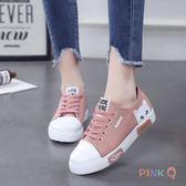 韓版帆布鞋女新款學生小白鞋百搭繫帶板鞋透氣運動休閒鞋【PinkQ】