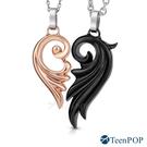 情侶項鍊 對鍊 ATeenPOP 珠寶白鋼項鍊 心戀奇蹟 翅膀愛心 黑玫款 單個價格 情人節禮物