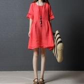 初心 棉麻短袖洋裝 【D2055】 純色 短袖 清爽 棉麻 花邊洋裝 喇叭袖 亞麻洋裝