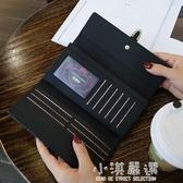 2019新款錢包女長款磨砂日韓大容量多功能三折女式錢夾皮夾手拿包『小淇嚴選』