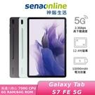 SAMSUNG Tab S7 FE 4G...