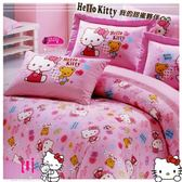 Kitty『兩用被套+薄床包』(5*6.2尺)標準雙人/精梳棉【我的甜蜜夥伴】★SANRIO授權