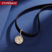 韓國choker羅盤項鍊女皮繩鎖骨鍊短款脖子飾品頸帶 黑色頸鍊項圈