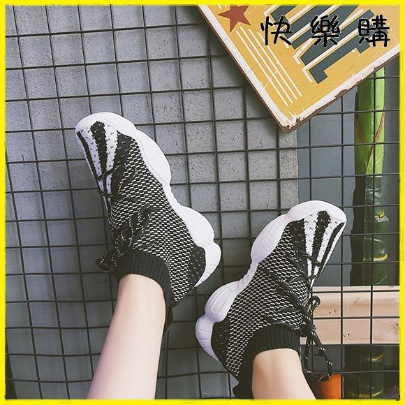 【快樂購】運動鞋 運動鞋韓版原宿百搭透氣網面鞋