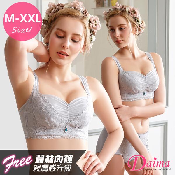 大尺碼 訂製美胸內衣(M-XXL)無鋼圈蠶絲蕾絲內衣(灰色) 【Daima黛瑪】