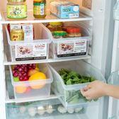 大號冰箱食物保鮮盒透明食品收納儲物盒廚房塑料盒子收納盒