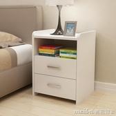 簡易熱銷床頭櫃簡約現代床櫃收納小櫃子組裝儲物櫃宿舍臥室床邊櫃QM 美芭