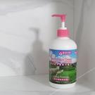 Lanolin Skin Cream BODY LOTION 純淨自然澳洲綿羊油進口配方 綿羊油保養乳液 500ml/17fl.oz.