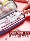 筆袋韓國簡約女生小清新可愛大容量初中高中生多功能文具盒 時尚芭莎