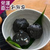 創鮮家 墨魚丸(300g/包,共2包)【免運直出】