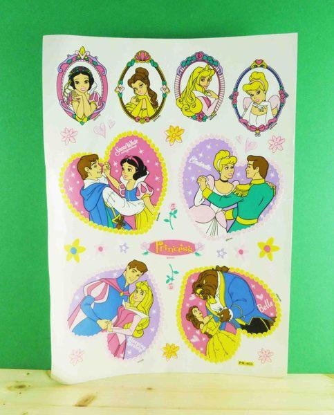 【震撼精品百貨】公主 系列Princess~造型壁貼-愛心