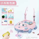 兒童磁性電動小貓釣魚池套裝早教益智寶寶女孩玩具        瑪奇哈朵