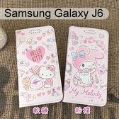三麗鷗彩繪皮套 Samsung Galaxy J6 (5.6吋) Hello Kitty 美樂蒂【正版】