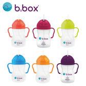 澳洲 b.box 防漏學習水杯(六色可選)