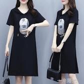 大碼胖女mm顯瘦2020夏新款寬鬆遮肚子顯瘦休閒減齡連帽短袖連帽T恤裙 一米陽光