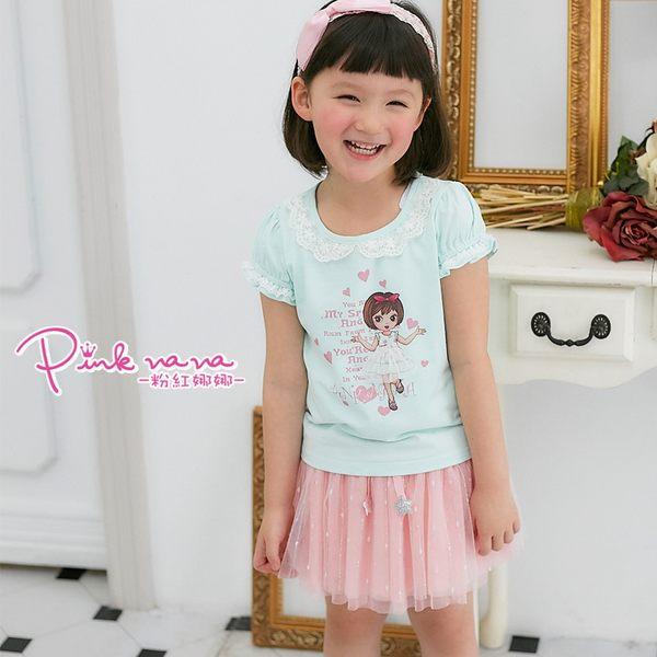 PINKNANA童裝-小童蕾絲緹花領棉質上衣S38507