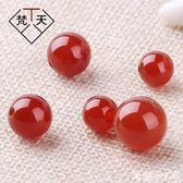 DIY水晶材料 10顆裝純天然紅瑪瑙水晶散珠半成品珠子diy手工材料手鏈手串配飾串珠 米蘭shoe