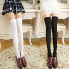 2雙吊帶襪 過膝襪高筒襪子女學生中筒襪半...