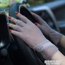 半指蕾絲花邊防曬手套女 夏天冰絲露指防滑開車戶外 運動薄款手套 中秋節全館免運