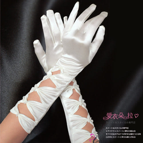 新娘白手套 抓皺鏤空亮面柔滑彈性長手套- 愛衣朵拉