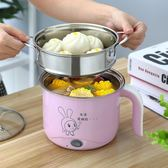 蒸蛋機  蒸蛋器雙層煮蛋迷你雞蛋羹機自動斷電家用燉蛋小型電蒸鍋煮粥神器  新年禮物