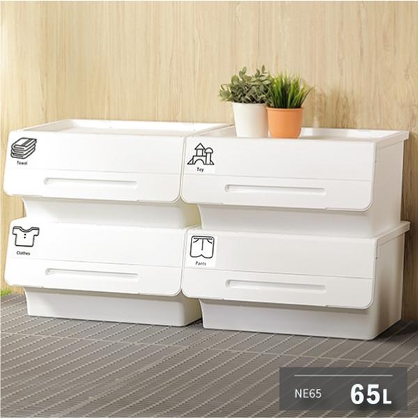 【每日直取式整理箱65L】置物箱 整理箱 收納盒 置物盒 可疊式 分類箱 搬家 KEYWAY 聯府 NE65 [百貨通]