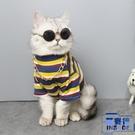 個性貓咪狗狗衣服春夏季薄款純棉透氣寵物T恤服飾潮【英賽德3C數碼館】