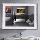 春節特價 浴室鏡子免打孔壁掛洗手間衛浴鏡貼牆鏡子自粘帶框化妝鏡廁所鏡子