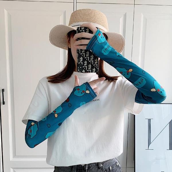 泫雅風防曬女冰手袖護臂袖套手臂袖冰絲ins手套開車神器可愛網紅 陽光好物
