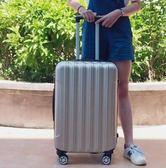 行李箱正韓小清新行李箱女萬向輪26大學生拉桿箱24密碼箱28寸大容量托箱 奈斯女裝YYJ
