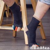 五指襪男 冬季加厚五指襪子男士全純棉保暖中筒高腰毛圈襪毛巾襪防臭吸汗 芭蕾朵朵