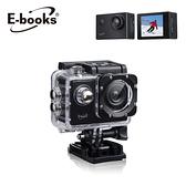【E-books】P6 Full HD運動攝影機