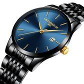手錶男 超薄男士精鋼帶石英男錶日歷防水錶腕錶手錶《印象精品》p147